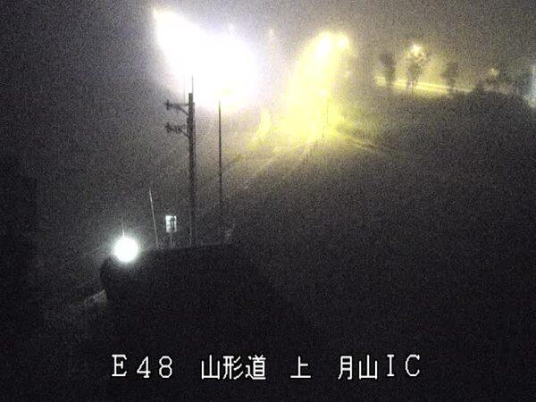 西川IC ~ 月山ICのライブカメラ画像