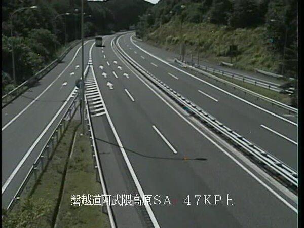 カメラ ライブ 県 福島 道路